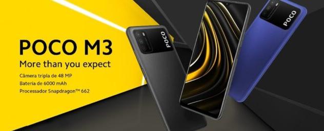 小米POCO M3:低价位的高性能智能手机