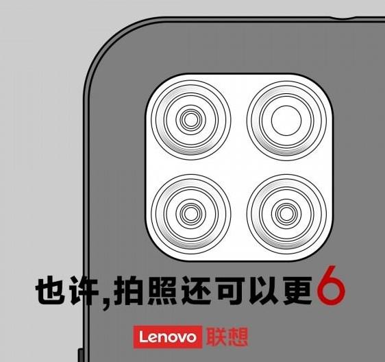 联想准备的新智能手机的相机设计曝光