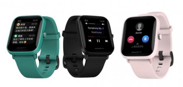 华米推出Amazfit Pop Pro和GTS 2 mini智能手表