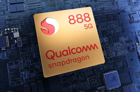 高通推出了Snapdragon 888 5G处理器