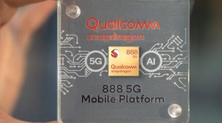 Snapdragon 888 5G是高通公司的新处理器