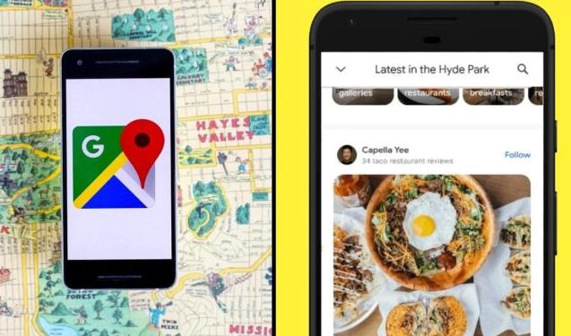 谷歌地图即将推出新功能