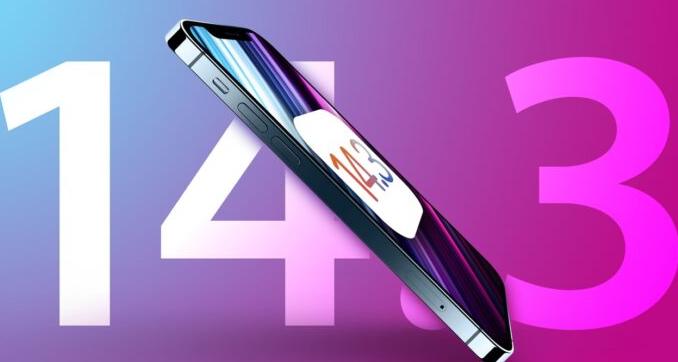 iOS 14.3更新已发布!预期功能已经到来!