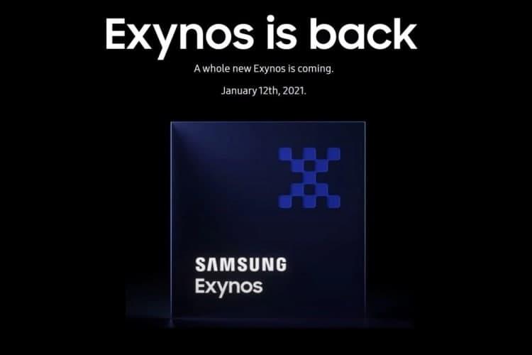 三星Exynos 2100将于2021年1月12日发布
