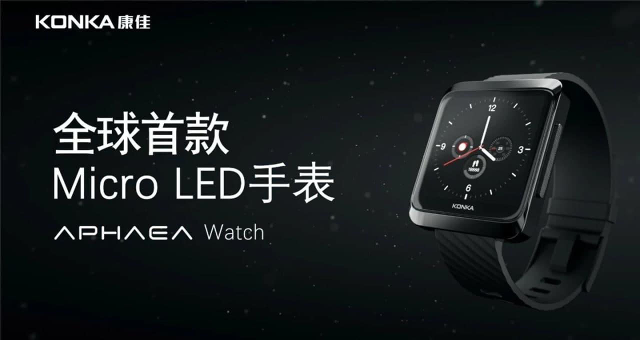 康佳推出全球首款可续航35天的MicroLED智能手表