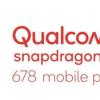 高通骁龙宣布了其最新处理器Snapdragon 678