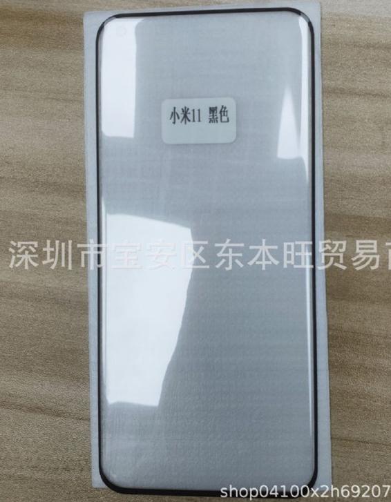 小米11:保护膜增强曲面屏幕