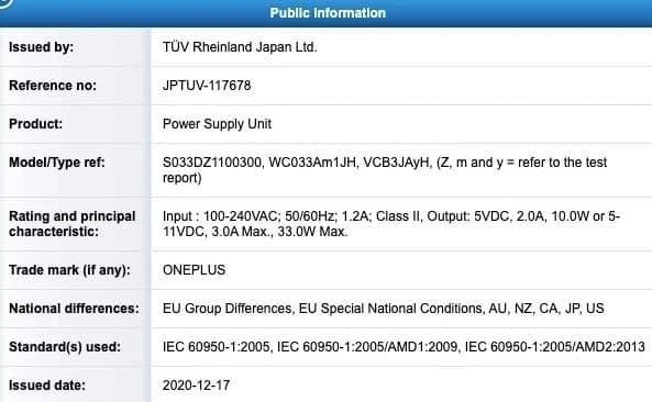新型OnePlus 33W充电器通过TUV Rheinland认证