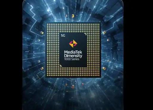 基于MediaTek 1000+ 5G SoC的手机将于2021年初推出