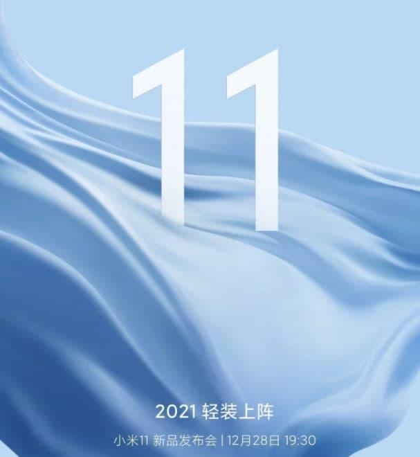 小米11系列发布日期为12月28日