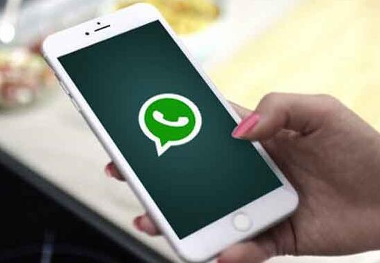 从2021年开始WhatsApp将无法在这些手机上使用