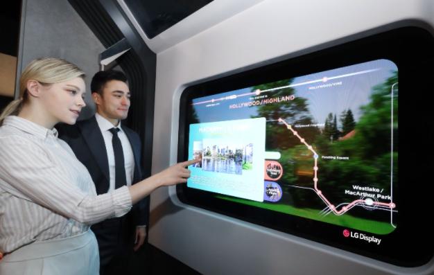 LG将在CES 2021上展示其在透明有机发光二极管显示屏上的新应用