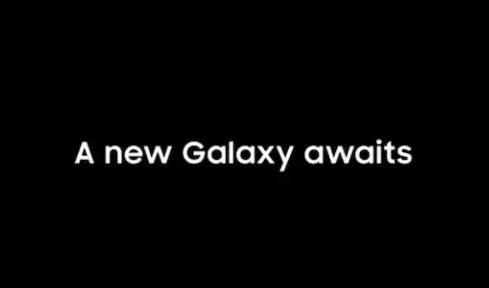 三星准备推出新的智能手机Galaxy S21系列吗?