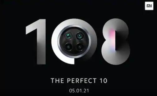 小米10i带108百万像素主摄像头的手机将于1月5日推出