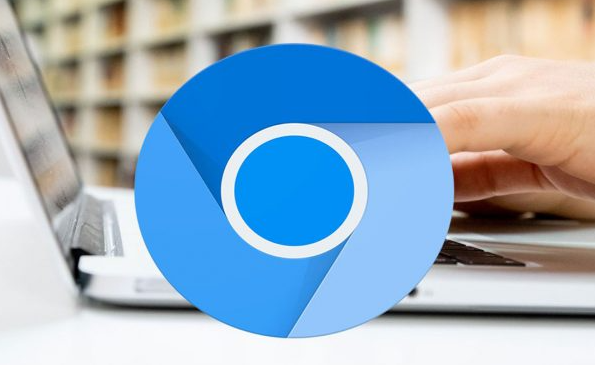 Google宣布将为基于Chromium的浏览器带来防病毒更新