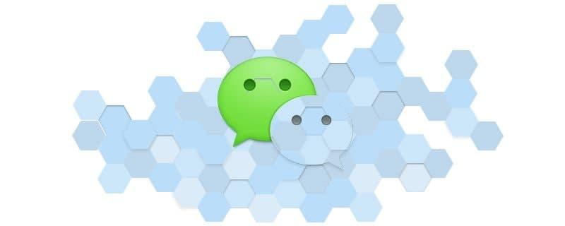 微信没发消息却出现聊天框