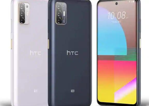 HTC Desire 21 Pro 5G智能手机具有5,000mAh电池