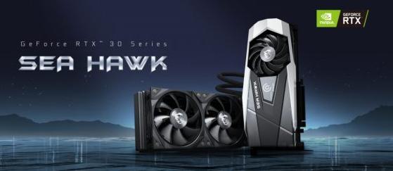 微星发布RTX 30 Sea Hawk型号