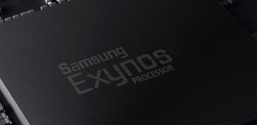 三星Galaxy S21处理器可用于笔记本电脑