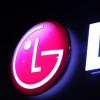 LG有望在2021年退出手机市场