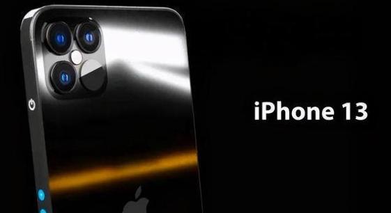 Apple iPhone 13配备更快的WiFi 6E连接