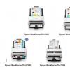 爱普生Epson WorkForce扫描仪希望帮助实现无纸化办公室