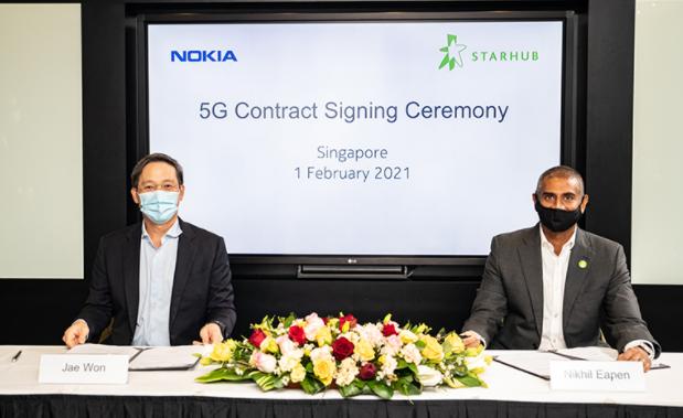 诺基亚与星辉联合为新加波5G SA用户部署云原生5G核心