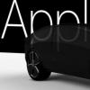苹果可能向起亚投资36亿美元以生产Apple Car