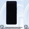 华硕ROG Phone 5的具有8 GB RAM
