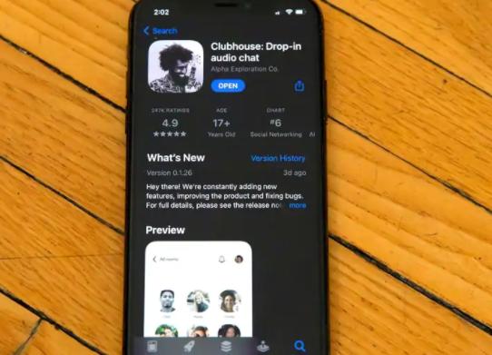 什么是Clubhouse,这个新音频聊天应用程序