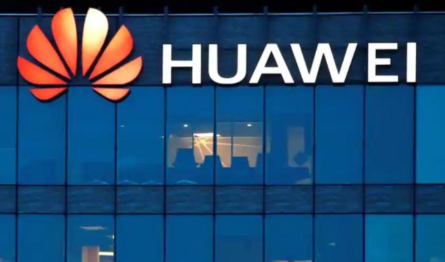 据报道,华为计划今年生产约70至8000万部智能手机