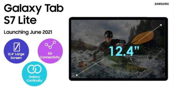 科技资讯:三星Galaxy Tab S7 Lite,Tab A7 Lite将于6月推出