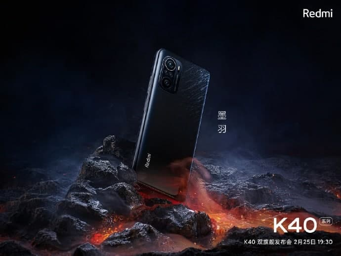 Redmi k40的前置摄像头是多少像素?