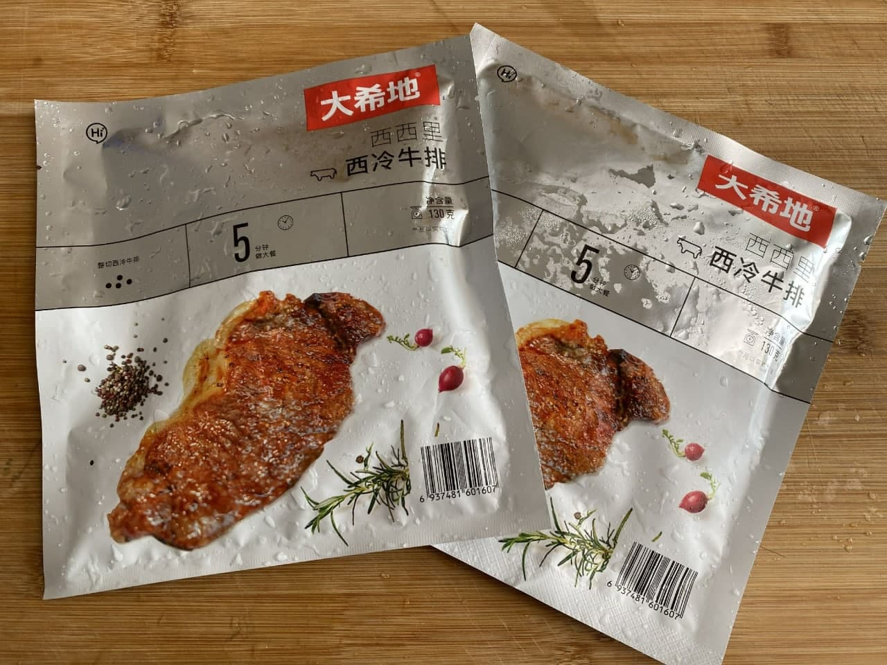 牛排怎么煎好吃又简单(煎牛排好吃有诀窍)