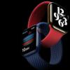 我们对Apple Watch Series 7的了解