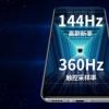 中兴S30 Pro:发布日期透露