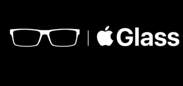 有传闻称苹果的混合现实耳机可以追踪眼球运动