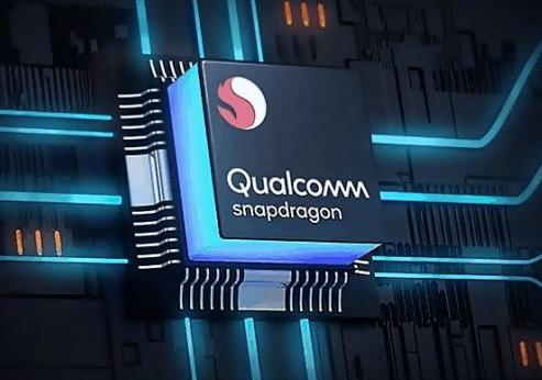 高通处理器Snapdragon 780G的介绍