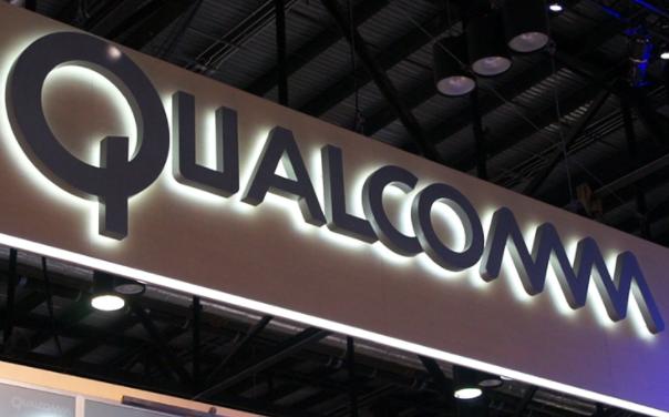 据报道,高通公司正在开发一款基于Android的游戏机