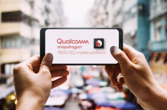 高通推出配备Wi-Fi 6E和集成5G调制解调器的Snapdragon 780G