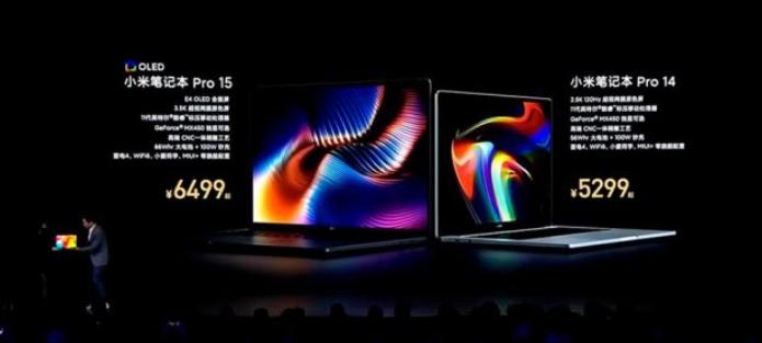 小米宣布推出MacBook Competitor Mi Laptop Pro