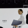 小米推出首款配备OLED显示屏的Mi Notebook Pro 15