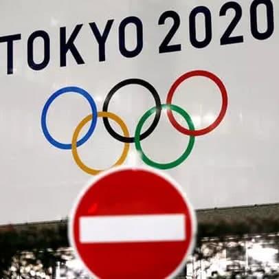 2021奥运会是几月几日举行