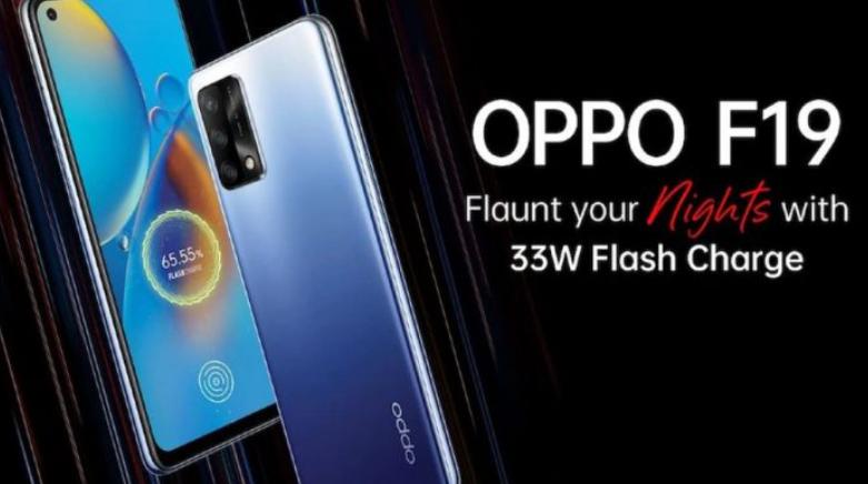 Oppo F19将加入Oppo F19 Pro和F19 Pro Plus 5G系列