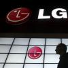 LG决定退出手机业务的最新消息