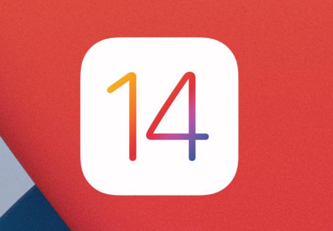 苹果刚刚为开发者发布了iOS 14.5的新Beta版本