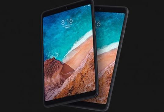 小米正在准备配备120 Hz屏幕和Snapdragon处理器的平板电脑