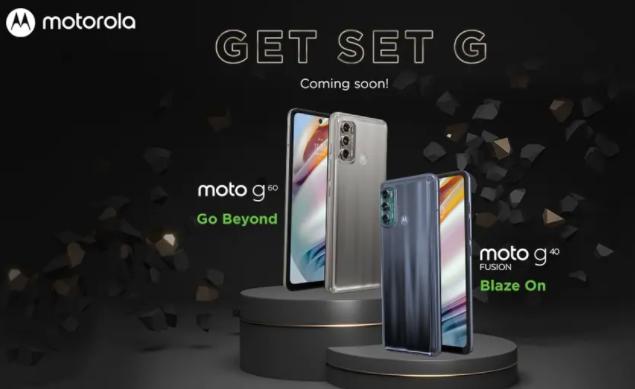 摩托罗拉Moto G60和Moto G40 Fusion都将在背面配备三合一相机
