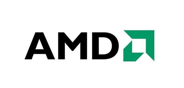 AMD上调PC,数据中心芯片需求的年度收入预测