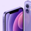 Apple针对iPhone的iOS 14.5更新引入了主要的QOL更改